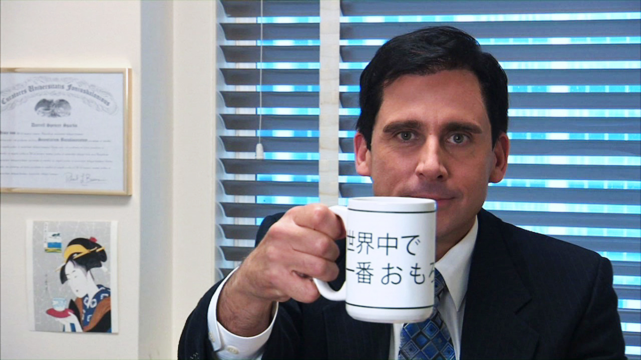 Watch Snl Digital Short The Japanese Office From Saturday