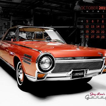 Jay Leno's Garage 2015 Calendars