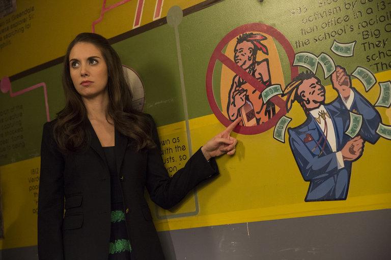 "COMMUNITY -- ""Basic Sandwich"" -- (Photo by: Justin Lubin/NBC)"