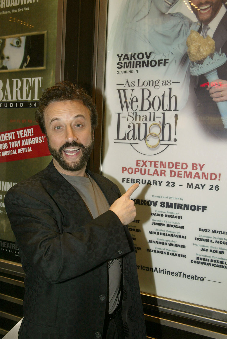 """""""A Day In The Death Of Joe Egg"""" Opening Night On Broadway"""