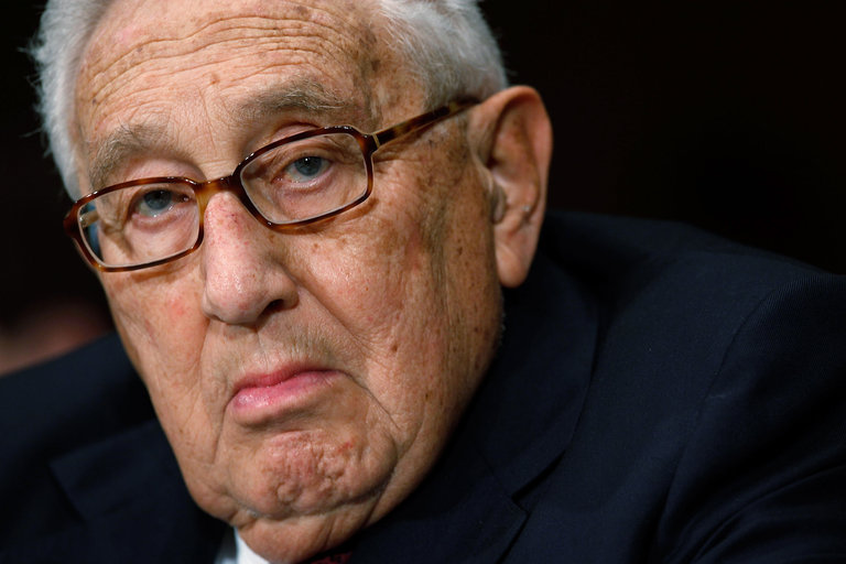 Henry Kissinger Testifies On The U.S.-Russia Strategic Arms Treaty