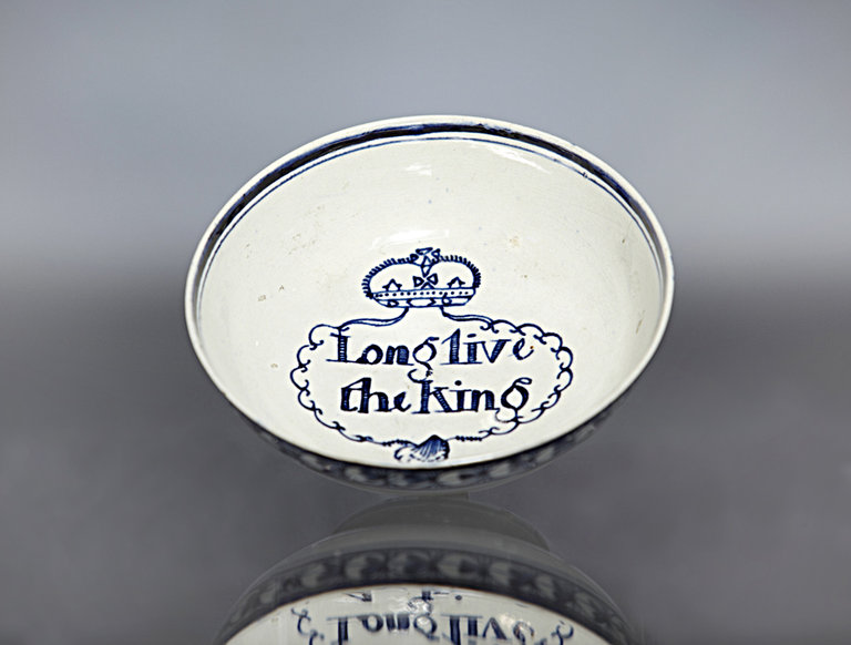 King George III Commemorative Bowl