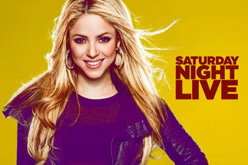 Shakira Photo Bumper