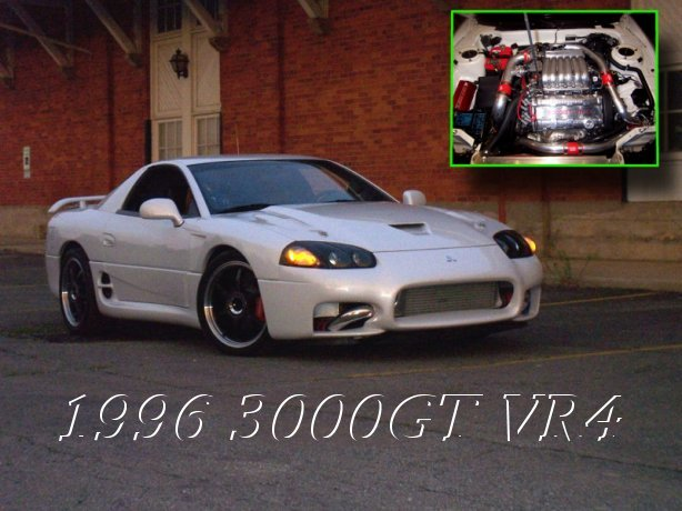1996 - Mitsubishi, 3000GT VR4