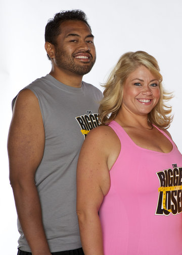 biggest loser dating couples Sweeney: 'biggest loser couple super cute' alison sweeney chats about why couples find love on the biggest loser the couple confirmed that they were dating.