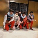 1964, England, London, ?Christmas Pantomine?, L-R: John Lenn