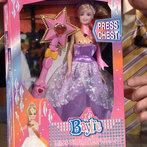 Baylie Doll