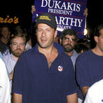 "Michael Dukakis Presidential Campaign ""Vote '88"" - October 9, 1988"