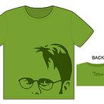 Dwight Silhouette
