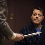 "HANNIBAL -- ""Futamono"" Episode 206 -- Pictured: Eddie Izzard as Dr. Abel Gideon  -- (Photo by: Brooke Palmer/NBC)"